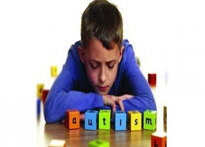 ارائه خدمات یارانه ای در مرکز تخصصی اوتیسم