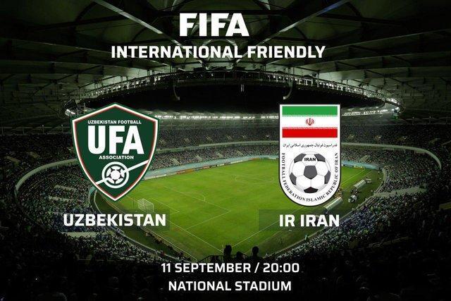 اعلام زمان دیدار دوستانه ازبکستان - ایران در تاشکند