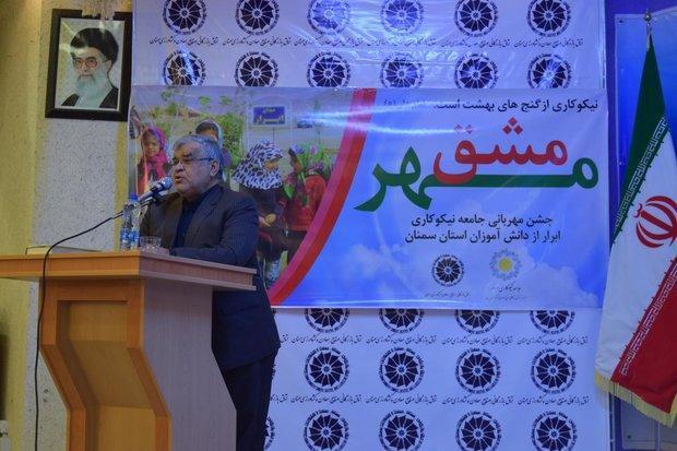 70 بورسیه تحصیلی به دانش آموزان سمنانی اهدا شد