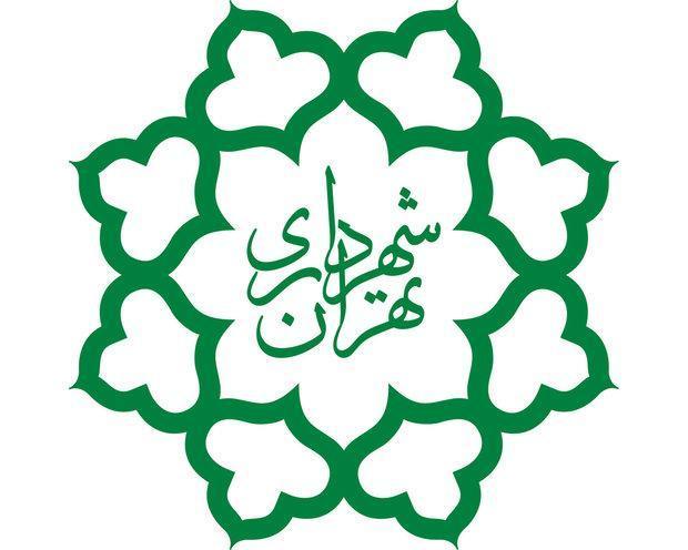 تشریح جزئیات بودجه سال 98 شهرداری تهران