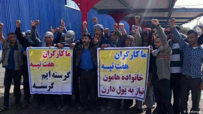 جمعی از طلاب و دانشجویان کشور از اوضاع به هم ریخته شرکت نیشکر هفت تپه انتقاد کردند ، در کنار کارگران می مانیم