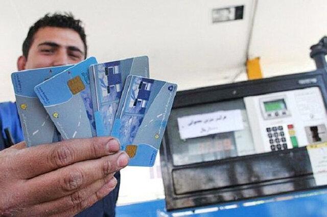 توزیع بیش از 156 هزار فقره کارت سوخت در استان اصفهان