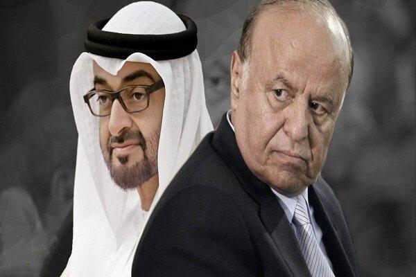 احتمال توافق میان عناصر دولت هادی و شورای انتقالی جنوب وجود دارد