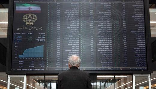 قطار تغییر مدیران در سازمان بورس به راه افتاد