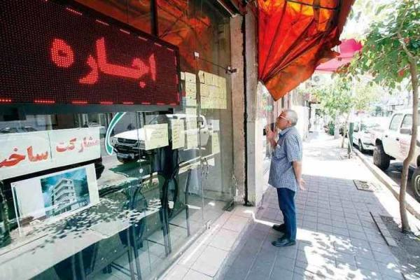 اجاره خانه های 80 متری در تهران چند؟